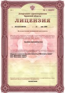 russkoe-obmen-partnerami-porno